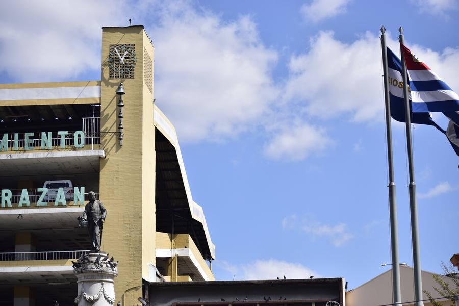 La plaza Morazan es una de las plazas más concurridas del centro de la capital a lo largo de la histora.